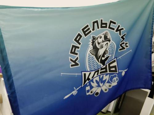 Флаг для Карельского клуба
